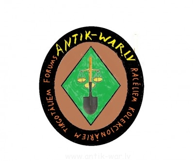 ANTIK WAR LOGO MADE BY GLADIUS.jpg