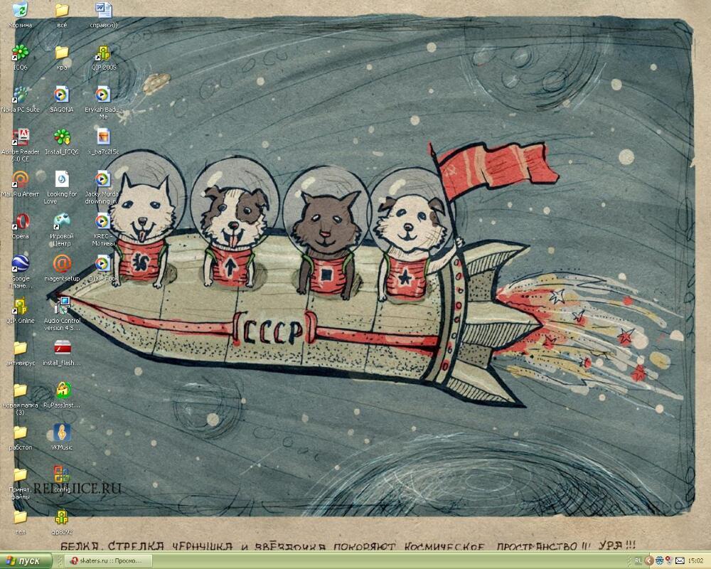 Рисунок тему путешествие в космос 4
