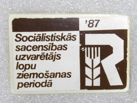 Sociālistiskās sacensības uzvarētājs lopu ziemošanas periodā